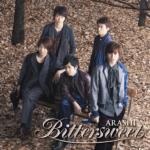 嵐 (あらし) 42ndシングル『Bittersweet (ビタースウィート)』(初回限定盤) 高画質CDジャケット画像