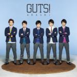 嵐 (あらし) 43rdシングル『GUTS ! (ガッツ)』(初回限定盤) 高画質CDジャケット画像
