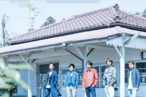 嵐 (あらし) 46thシングル『青空の下、キミのとなり』(初回限定盤) 高画質CDジャケット画像
