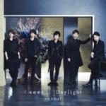 嵐 (あらし) 49thシングル『I seek / Daylight』( 初回限定盤①) 高画質CDジャケット画像