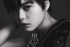 欅坂46 (けやきざか フォーティーシックス) 8thシングル『黒い羊』(初回限定仕様 Type-A) 高画質CDジャケット画像