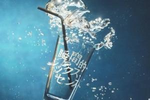 あいみょん 2ndフルアルバム『瞬間的シックスセンス』(2019年2月13日発売) 高画質CDジャケット画像