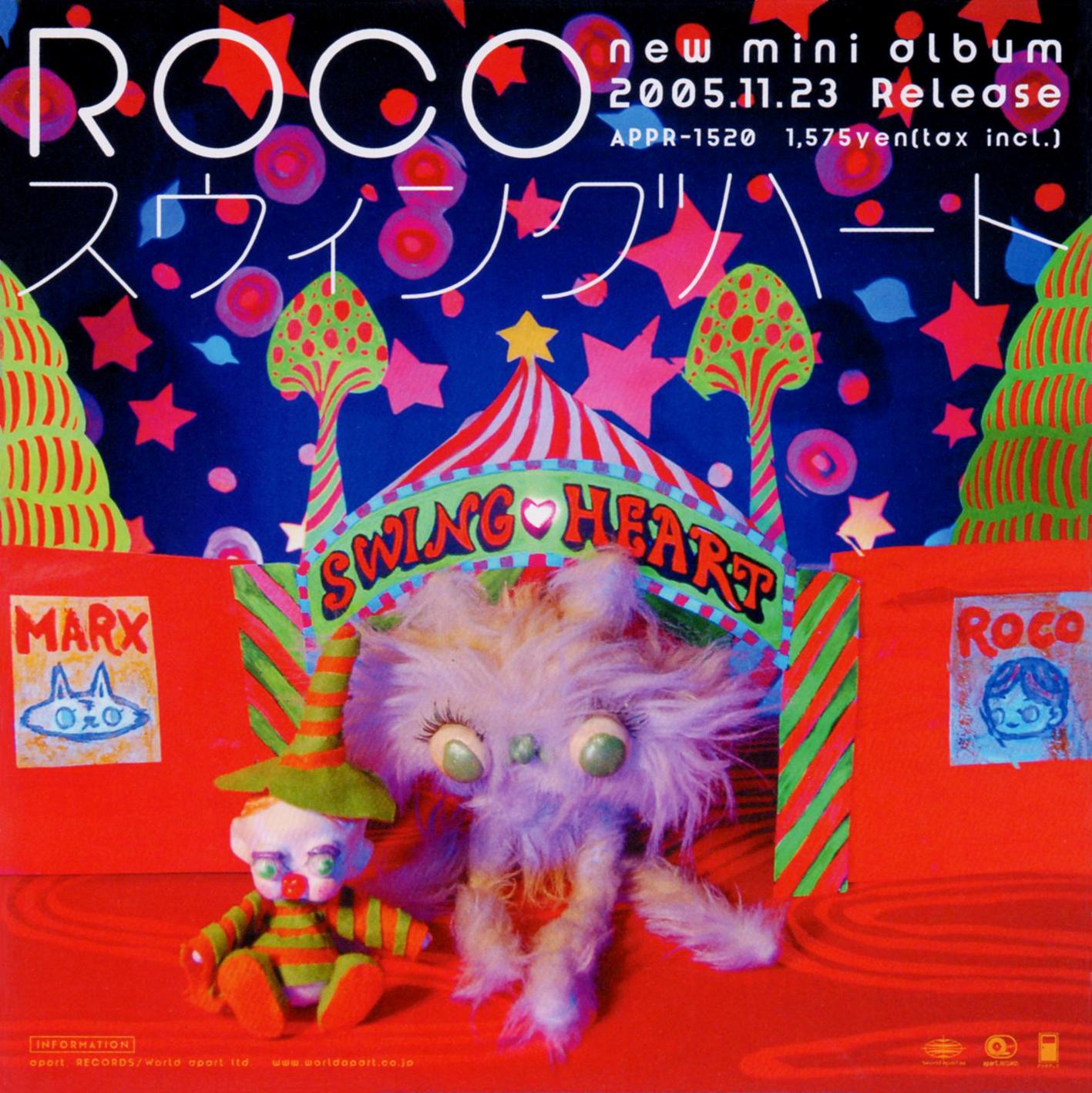 ROCO (ろこ) 3rdミニアルバム『スウィングハート』(プロモ盤) 高画質CDジャケット画像