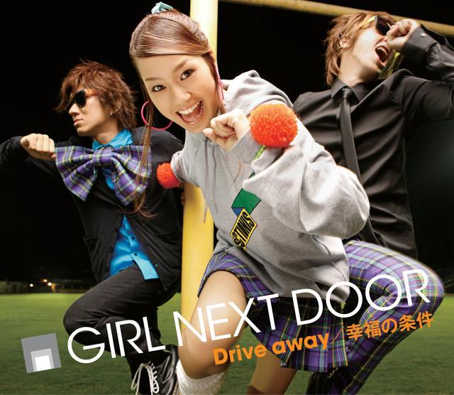 GIRL NEXT DOOR (ガール・ネクスト・ドア) 2ndシングル『Drive away/幸福の条件』(初回限定盤) 高画質CDジャケット画像