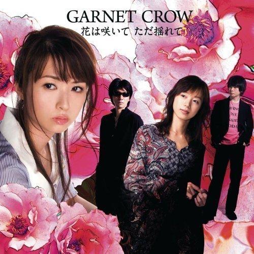 GARNET CROW (ガーネットクロウ) 30thシングル『花は咲いて ただ揺れて』(初回限定盤)高画質CDジャケット画像