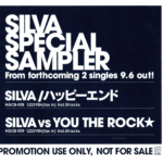 SILVA (シルヴァ) 『SILVA SPECIAL SAMPLER From forthcoming 2singles 9.6 out!!』(2000年) 高画質CDジャケット画像