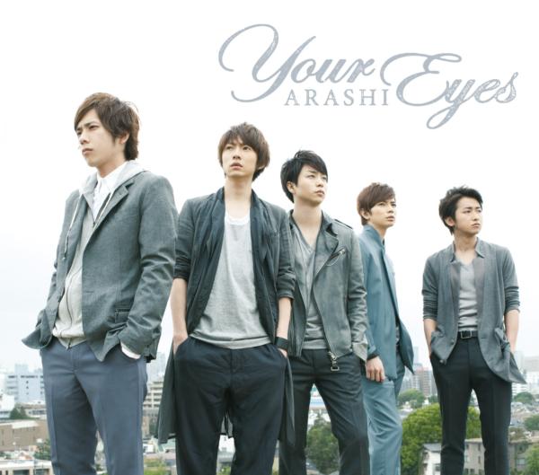 嵐 (あらし) 39thシングル『Your Eyes (ユア・アイズ)』(通常盤) 高画質CDジャケット画像