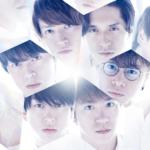 関ジャニ∞ (かんジャニエイト) 42ndシングル『crystal (クリスタル)』(初回限定盤)高画質CDジャケット画像