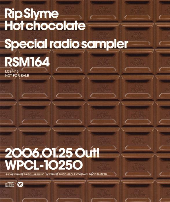 Rip Slyme (リップスライム) 11thシングル『Hot chocolate』(プロモ盤) 高画質CDジャケット画像