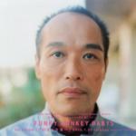 FUNKY MONKEY BABYS (ファンキーモンキーベイビーズ) 1stシングル『そのまんま東へ』(プロモ盤) 高画質CDジャケット画像