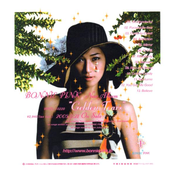 BONNIE PINK (ボニー・ピンク) 8thアルバム『Golden Tears』(非売品CD) 高画質CDジャケット画像