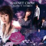 GARNET CROW (ガーネットクロウ) 30thシングル『花は咲いて ただ揺れて』(2009年8月19日発売)高画質CDジャケット画像