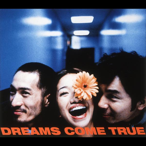 DREAMS COME TRUE (ドリームズ・カム・トゥルー) 29thシングル『いつのまに』(2001年7月18日発売)高画質ジャケ写