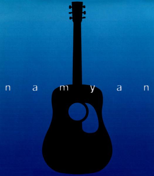 namyan (ナムヤン) サンプル盤『namyan (ナムヤン)』(2004年) 高画質CDジャケット画像