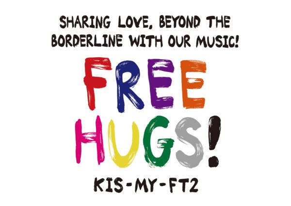 FREE HUGS! (RGB)