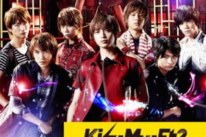 Kis-My-Ft2 (キスマイフットツー) 11thシングル『Another Future (アナザーフューチャー)』(初回生産限定盤A) 高画質CDジャケット画像
