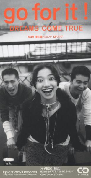 Dreams Come True (ドリームズ・カム・トゥルー) 13thシングル『go for it! (ゴー・フォー・イット!)』(1993年9月9日発売) 高画質CDジャケット画像