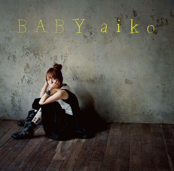 aiko (あいこ) 9thアルバム『BABY (ベイビー)』(初回限定盤) 高画質CDジャケット画像