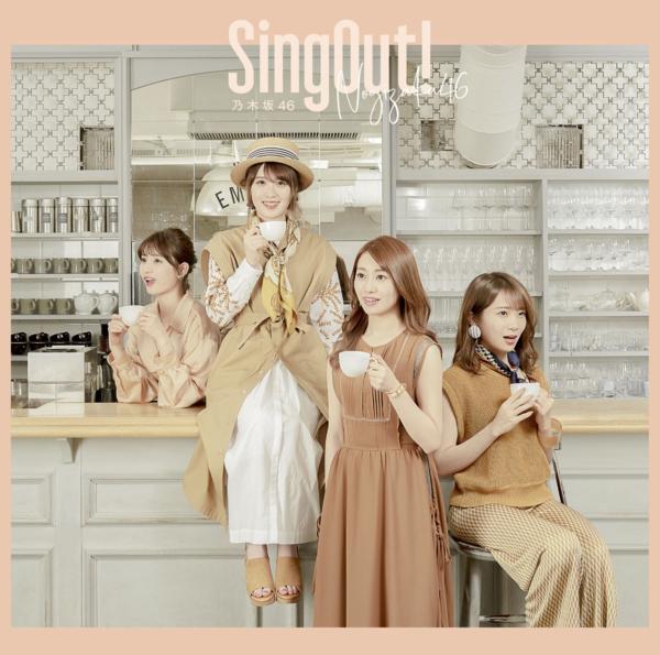 乃木坂46 (のぎざかフォーティーシックス) 23rdシングル『Sing Out! (シング・アウト)』(初回仕様限定盤 Type-C) 高画質CDジャケット画像
