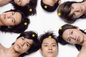 関ジャニ∞ (かんジャニエイト) 6thシングル『ズッコケ男道』(初回限定盤) 高画質CDジャケット画像
