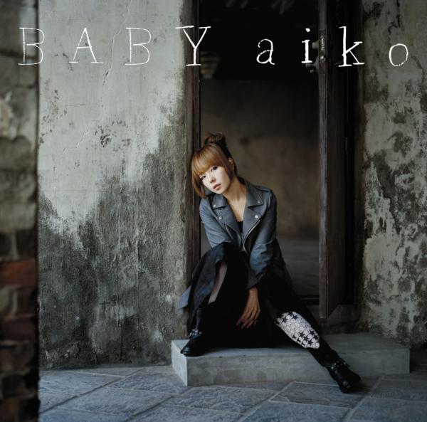 aiko (あいこ) 9thアルバム『BABY (ベイビー)』高画質ジャケ写