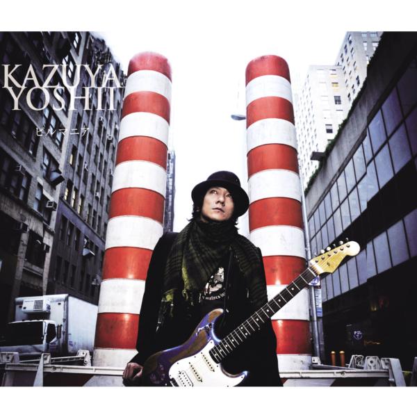 吉井和哉 (KAZUYA YOSHII) 10thシングル『ビルマニア』(2009年1月28日発売) 高画質ジャケ写