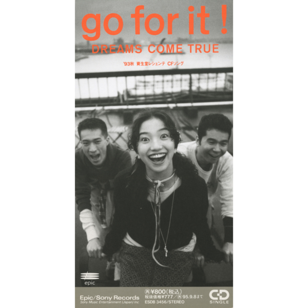 Dreams Come True (ドリームズ・カム・トゥルー) 13thシングル『go for it! (ゴー・フォー・イット!)』(1993年9月9日発売) 高画質ジャケ写