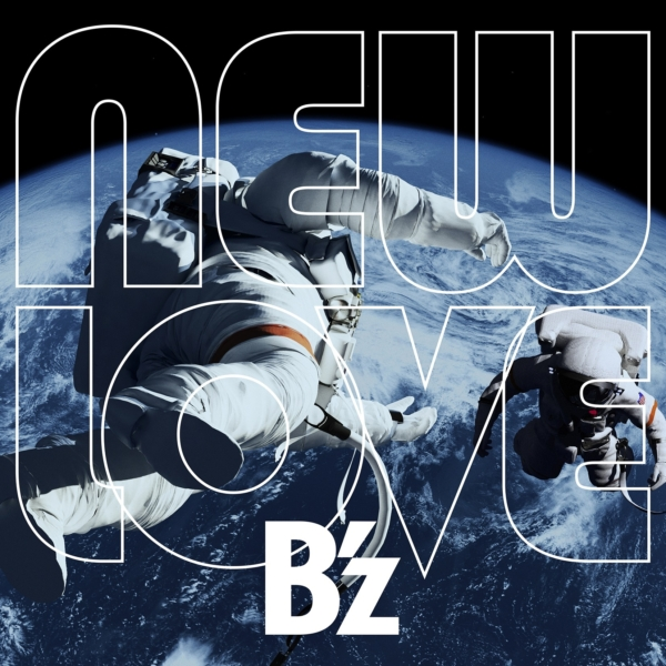 B'z (ビーズ) 21stアルバム『NEW LOVE (ニュー・ラブ)』(2019年5月29日発売) 高画質ジャケ写