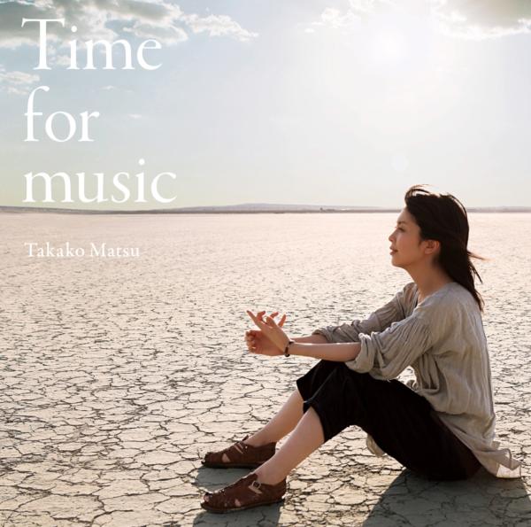 松たか子 9thアルバム『Time for music (タイム・フォー・ミュージック)』(2009年11月25日発売) 高画質ジャケ写