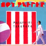 高中正義 (たかなかまさよし) 15thアルバム『HOT PEPPER (ホット・ペッパー)』(1988年7月6日発売) 高画質CDジャケット画像