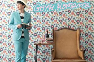 カジヒデキ 18thアルバム『GOTH ROMANCE (ゴスロマンス)』(2019年6月5日発売) 高画質CDジャケット画像