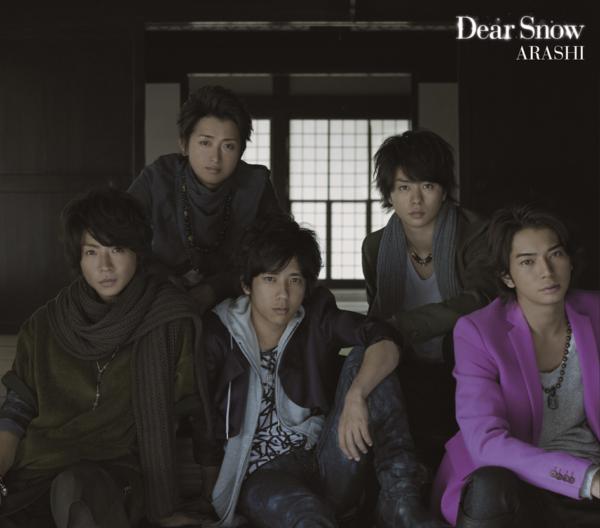 嵐 (ARASHI, あらし) 33rdシングル『Dear Snow (ディア スノウ)』(通常盤) 高画質CDジャケット画像