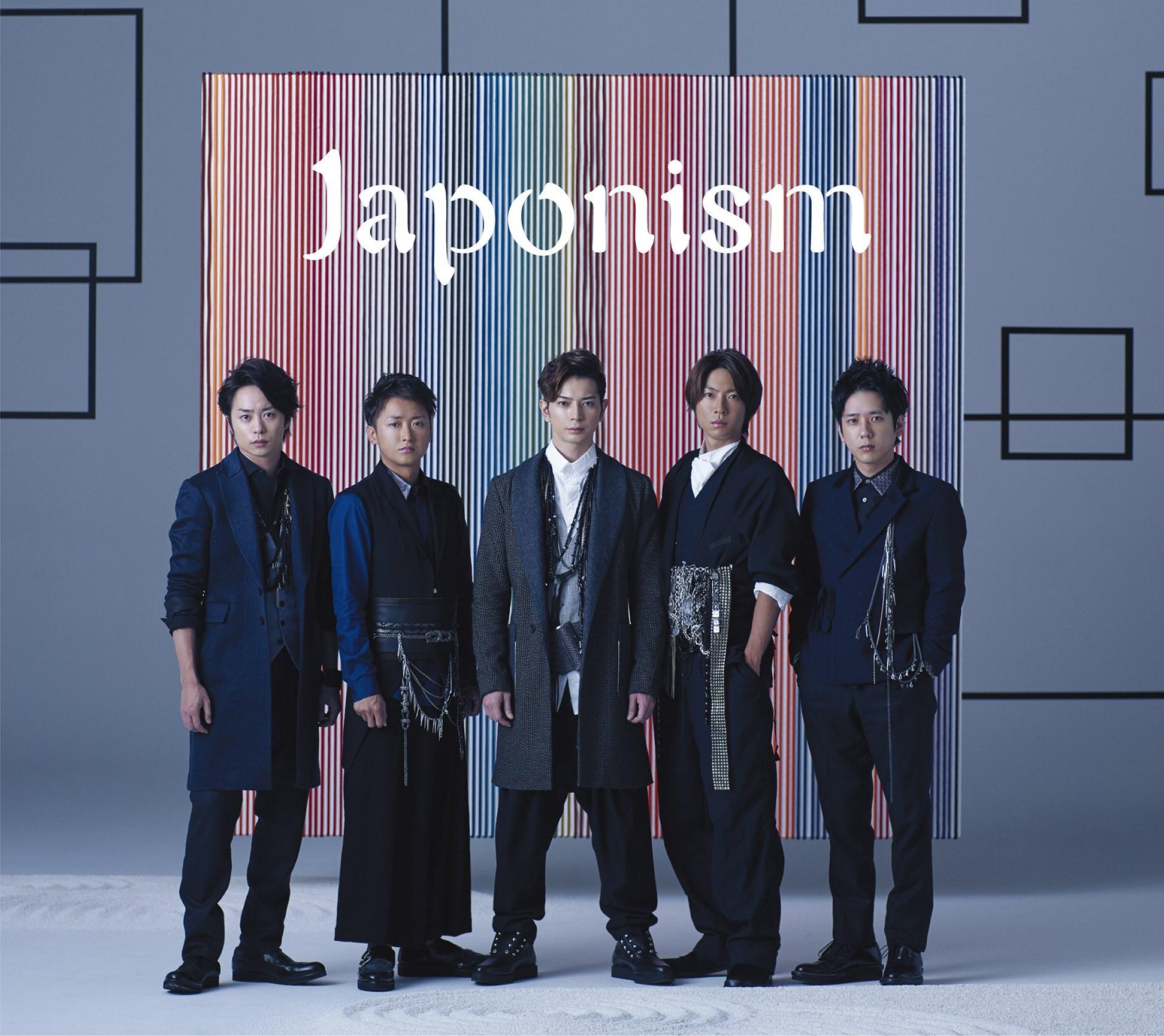 嵐 (あらし) 14thアルバム『Japonism (ジャポニズム)』(初回限定盤) 高画質CDジャケット画像