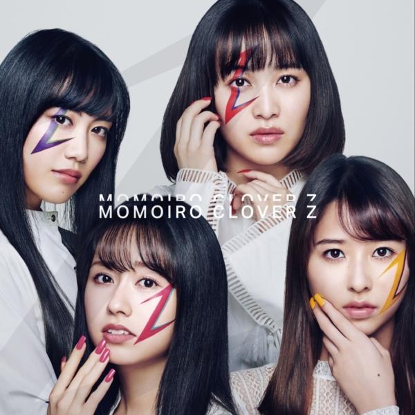 ももいろクローバーZ 5thアルバム『MOMOIRO CLOVER Z』(通常盤) 高画質CDジャケット