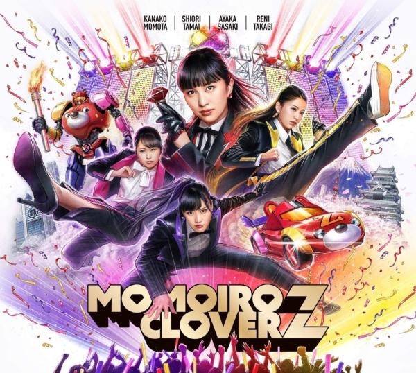 ももいろクローバーZ 5thアルバム『MOMOIRO CLOVER Z』(初回限定盤A) 高画質CDジャケット