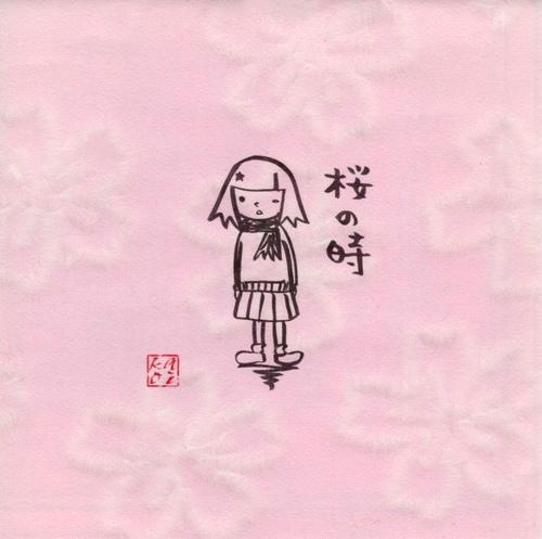 aiko (あいこ) 5thシングル『桜の時』(2000年2月17日発売) 高画質CDジャケット画像