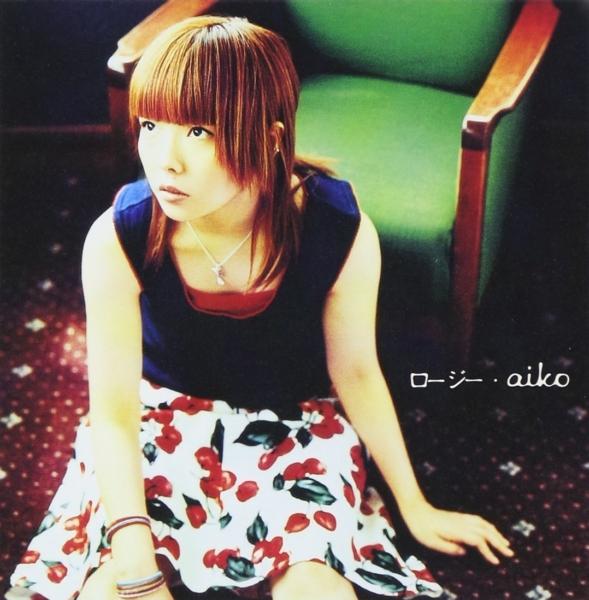 aiko (あいこ) 8thシングル『ロージー』(通常仕様盤) 高画質CDジャケット画像