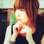 aiko (あいこ) 8thシングル『ロージー』(2001年5月30日発売) 高画質CDジャケット画像
