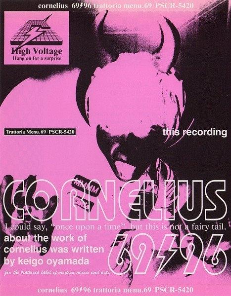 Cornelius (コーネリアス) 2ndアルバム『69/96 (Trattoria Menu.69 Menu.80)』(通常盤) 高画質CD ジャケット画像