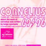 Cornelius (コーネリアス) 2ndアルバム『69/96 (Trattoria Menu.69 Menu.80)』(初回限定盤) 高画質CD ジャケット画像