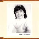 奥田民生 9thシングル『月を超えろ』(1999年2月20日発売) 高画質CDジャケット画像