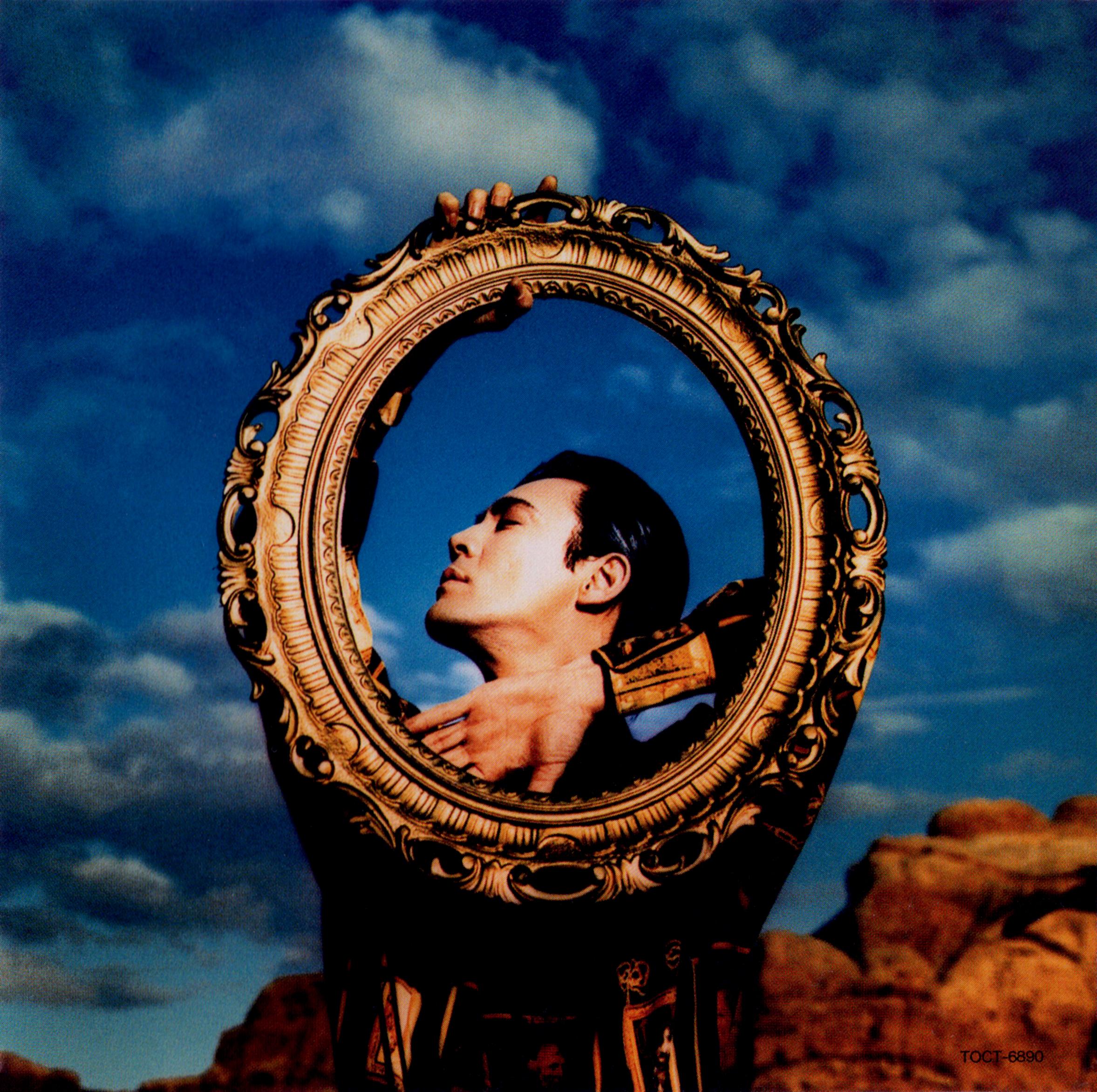 氷室京介 (ひむろきょうすけ) 4thアルバム『Memories Of Blue (メモリーズ・オブ・ブルー)』(1993年1月7日発売) 高画質CDジャケット画像