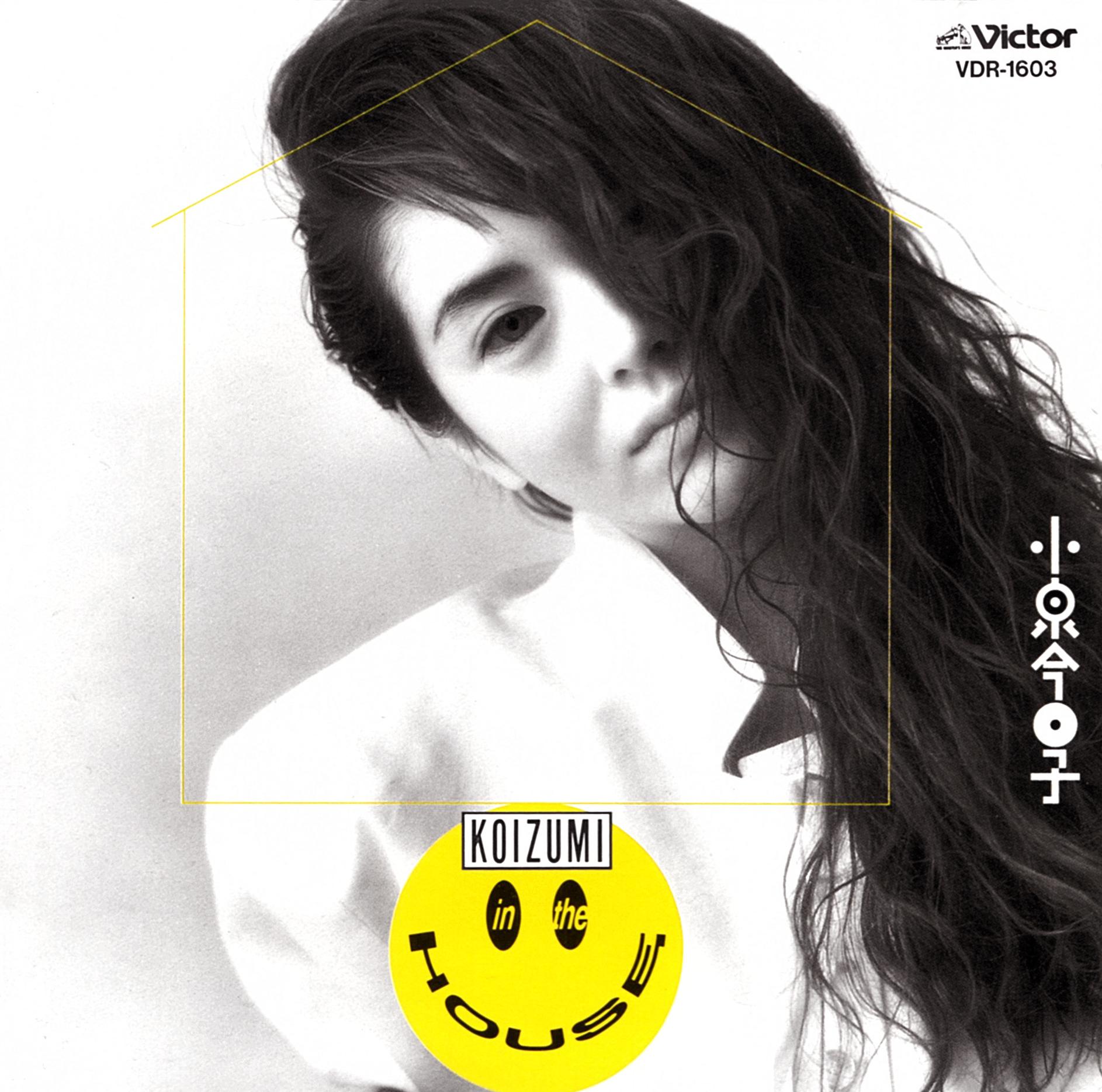 小泉今日子 (こいずみきょうこ) アルバム『KOIZUMI IN THE THE HOUSE』(1989年5月21日発売) 高画質CDジャケット画像