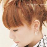 aiko (あいこ) 10thシングル『あなたと握手』(2002年4月24日発売) 高画質ジャケット画像 (ジャケ写)