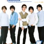 嵐 (あらし, ARASHI) 2ndシングル『SUNRISE日本/HORIZON (サンライズにっぽん/ホライゾン)』(2000年4月5日発売) 高画質CDジャケット画像