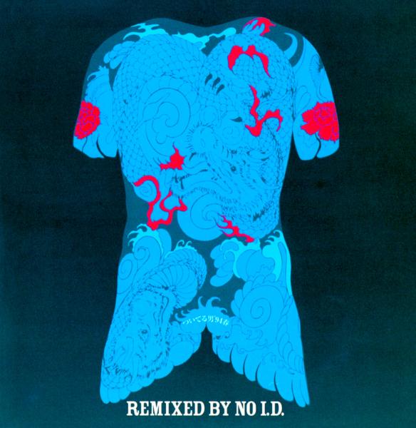 """ついてる男'94春 """"Remixed by NO I.D. の高画質CDジャケット画像"""