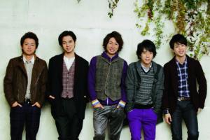 嵐 (あらし) 28thシングル『マイガール』(2009年11月11日発売) 高画質CDジャケット画像