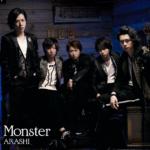 嵐 (あらし) 30thシングル『Monster (モンスター)』(2010年5月19日発売) 高画質CDジャケット画像 ジャケ写