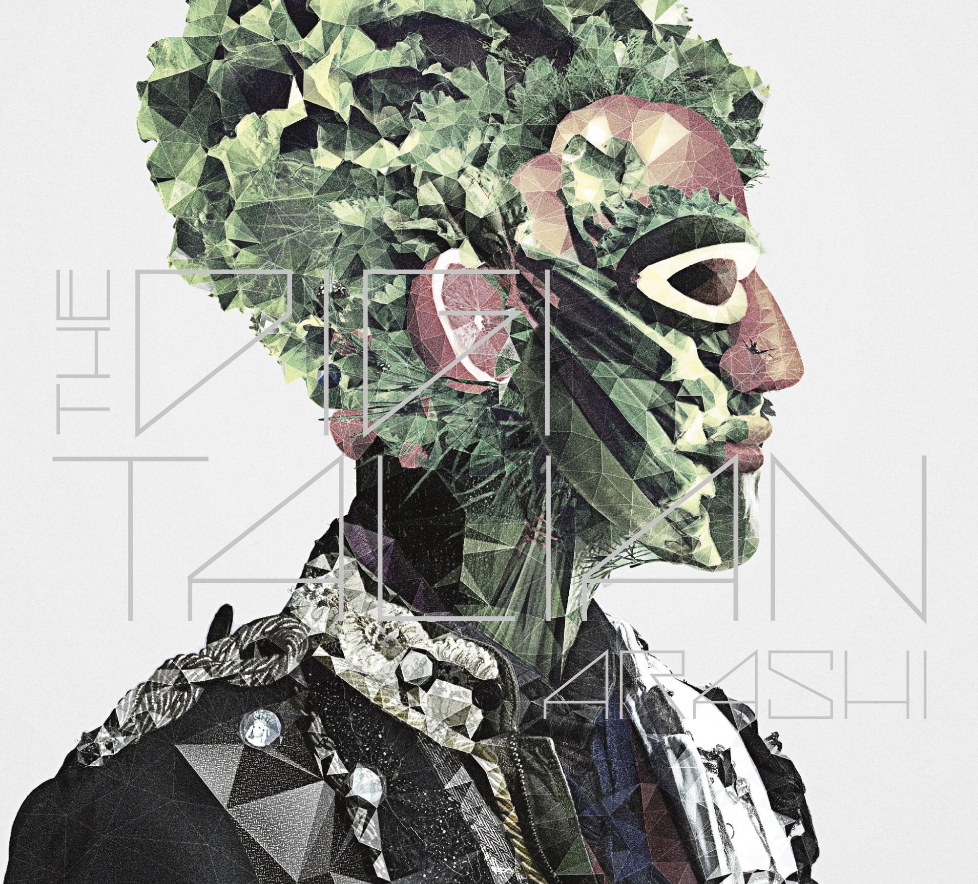 嵐 (あらし) 13thアルバム『THE DIGITALIAN (ザ・デジタリアン)』(初回限定盤) 高画質ジャケ写
