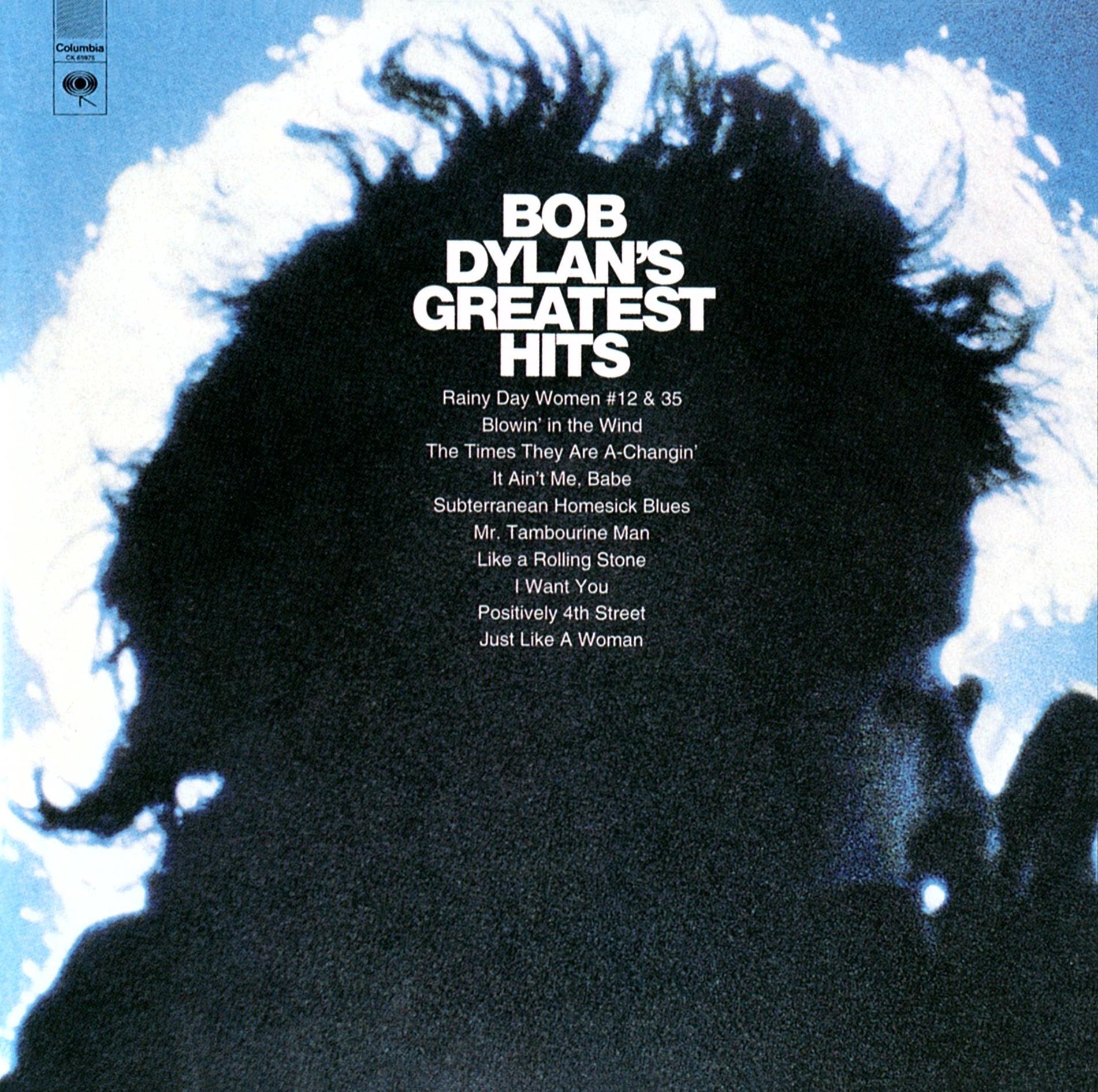 Bob Dylan(ボブ・ディラン) ベストアルバム『Bob Dylan's Greatest Hits (ボブ・ディランのグレイテスト・ヒット)』(1967年発売) 高画質CDジャケット画像 ジャケ写